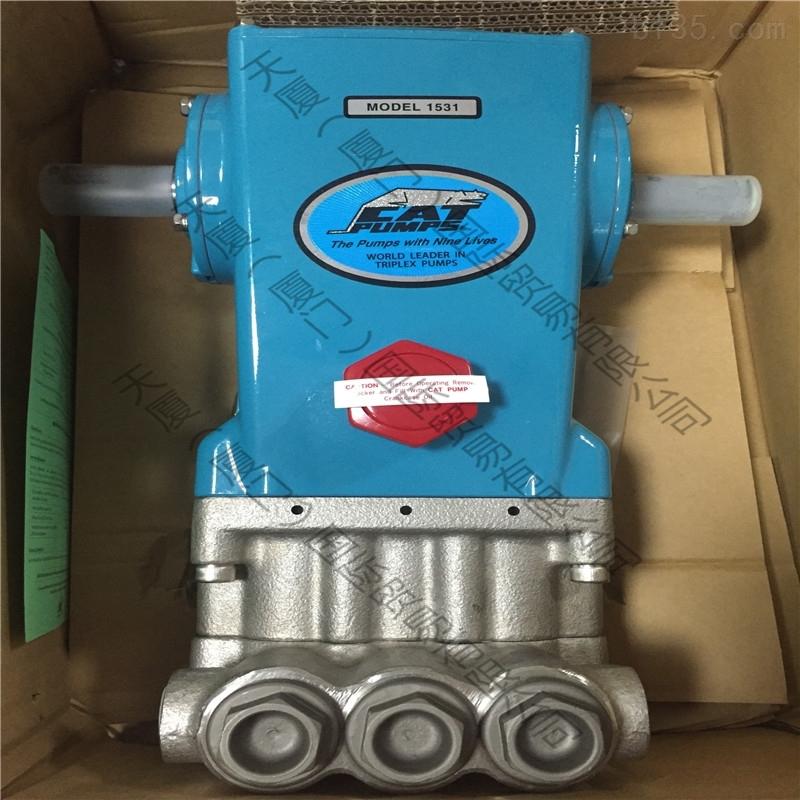 3517貓牌CAT高壓柱塞泵發布