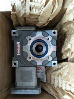 减速机DYNABOX 90 EXPERT 10.25 CR H2