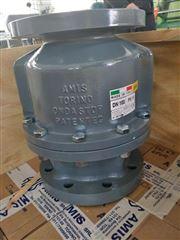 DN50 PN16--赫尔纳德国A.M.I.S止回阀