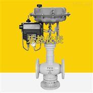 氣動薄膜三通導熱油加熱調節閥