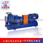 IH型不銹鋼離心化工泵