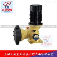 GB系列隔膜式計量泵