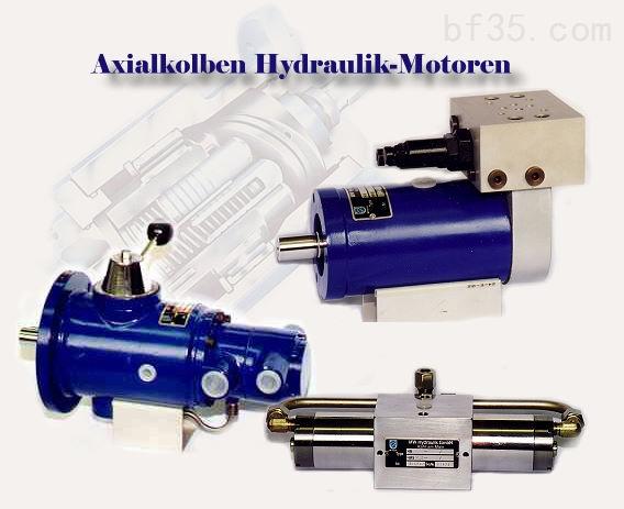 德国MW-hydraulic马达