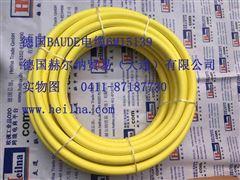 赫尔纳德国baude电缆