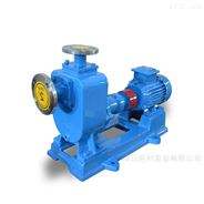巨時CYZ-A型自吸式離心泵