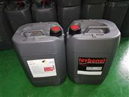 供應德國萊寶真空泵配件 供應LVO130泵油