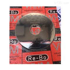 RE-BORE-BO金属摩擦圆锯机 圆锯片 钻头  赫尔纳