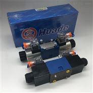 華德電液閥測壓軟管