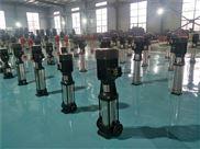 QDL8立式多級離心泵 高壓增壓泵 機床專用