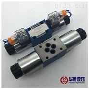 北京華德電磁閥易于用作設計