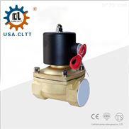 進口液體電磁閥(歐美知名品牌)美國卡洛特