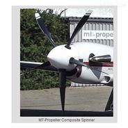 赫尔纳-供应MT-Propeller螺旋桨 机械
