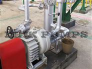 RC系列化工旋喷泵:甲醇泵,氨水输送泵
