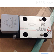 意大利电磁阀ATOS原装正品