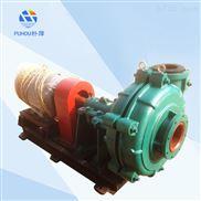 矿用耐磨水泵8/6S-H型分数渣浆泵