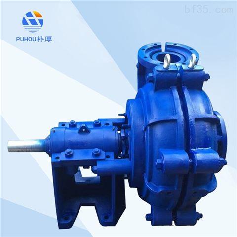 矿用耐磨水泵8/6X-SH型分数渣浆泵