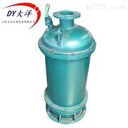 救灾抢险高压强 现货矿用气动隔膜泵现货