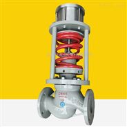 自力式蒸汽流量控制減壓閥