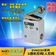 SVM230軸承硬鋼滾輪杠桿替換SMC氣閥3通