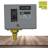 HS220-02液压气压HS220消防水压控制开关