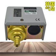 HS206-02水蒸汽發生器HS-206鍋爐壓力開關