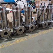 WQ(D)-S不锈钢潜水排污泵