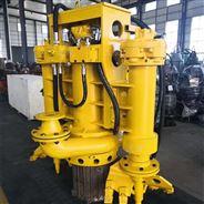 高浓度挖掘机液压灰浆泵 大排量