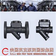 进口膜盒式蒸汽疏水阀价格/批发/厂家