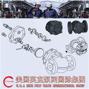 进口杠杆浮球式蒸汽疏水阀品质高