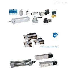 德国 AIRTEC气动元件应用领域