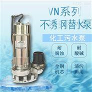 不銹鋼農田灌溉抽水泵河道井坑取水潛水泵