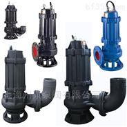 州泉 QW(WQ),YW,LW,GW高效无堵塞排污泵