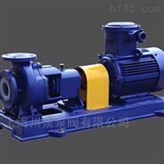 州泉 IHF32-25-125A氟塑料衬里离心泵