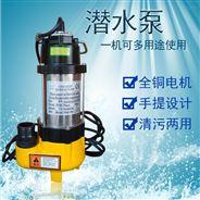 意捷V250F地下室排積水河道抽水潛水泵