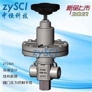 ZY2401气体精密减压阀调压器