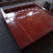 華英水利常年供應涵洞1*1m平面拱形鑄鐵閘門
