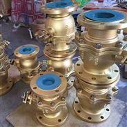 低壓黃銅球閥