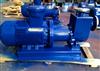 KZC系列不銹鋼磁力自吸泵
