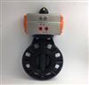 UPVC D671S-10 DN300氣動塑料對夾式蝶閥